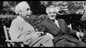 Albert Einstein: Hogyan lettem cionista?