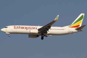 Két izraeli is meghalt az etióp légiszerencsétlenségben