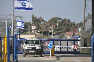 Szíria az ENSZ BT rendkívüli ülésének összehívását kérte a Golán-fennsík ügyében