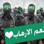 Hamasz-barát konferencia törlésére kéri Berlint Izrael németországi nagykövete