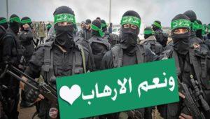 """Nemzetközi Büntetőbíróság: háborús bűn lehet a terrorista """"mártírok"""" kifizetése"""