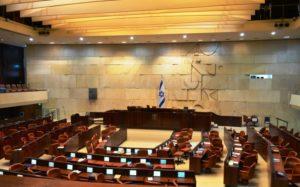 Miniszteri tárcát követel az izraeli szélsőjobb
