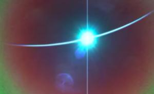 Elképesztő felvételek: szelfit küldött Izrael űrszondája a Földre