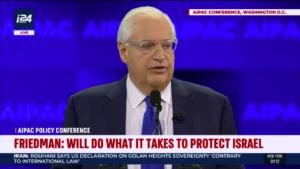Amerika szerint szükségszerű az izraeli ellenőrzés fenntartása Ciszjordániában