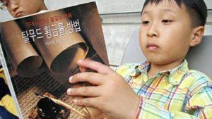 Koreaiak a különleges zsidó energiák nyomában