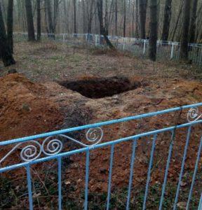 Aranyat kereshettek a sírgyalázók Ukrajnában