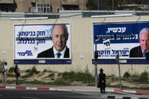Izrael választ: tájkép csata előtt