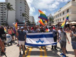 Izraeli melegdiplomácia miatt nyugtalankodnak keresztény cionisták