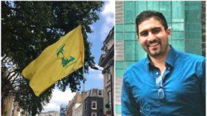 Elítélték a Hezbollah ügynökét New Yorkban
