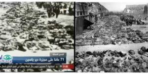Mindent a gyűlöletért: történelmet hamisított a palesztin tévé