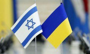 Jeruzsálembe költöztetnék a nagykövetségüket ukrán politikusok