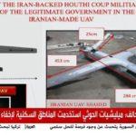 Iráni provokáció: drónnal akartak felrobbantani egy szaúdi Patriot légvédelmi egységet