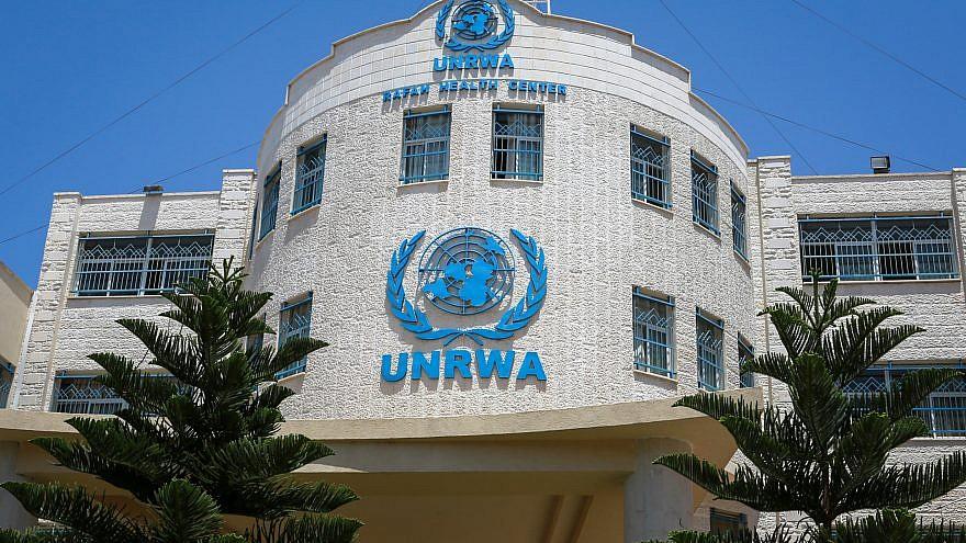 Alagutat találtak az UNRWA egyik iskolája alatt Gázában