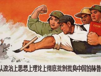 Kína kulturális forradalom