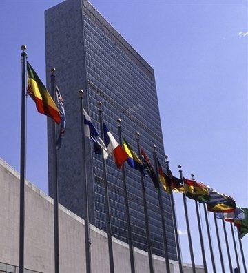 Újabb Izraelt elítélő határozatokat fogadott el az ENSZ