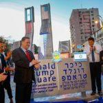Trump tér is van már Izraelben