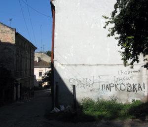 Minden második vidéki zsidót érte már támadás a szovjet utódállamokban