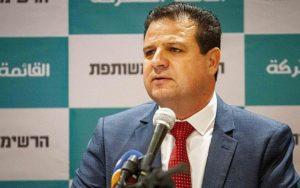Arab párt is csatlakozna egy balközép koalíciós izraeli kormányhoz