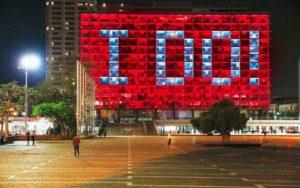 """Különleges meglepetéssel készülnek a """"zsidó Valentin napra"""" Tel Avivban"""