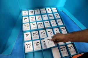 Holnap választ Izrael