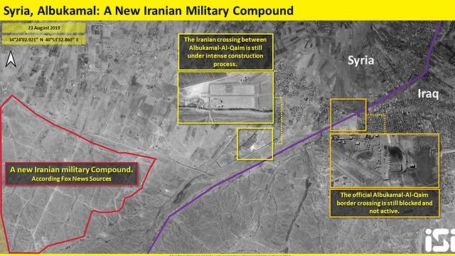 irani bazis sziria2