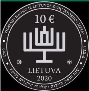 Héber feliratos Eurót bocsát ki Litvánia