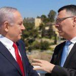 Likud előválasztáson dőlhet el Netanjahu jövője