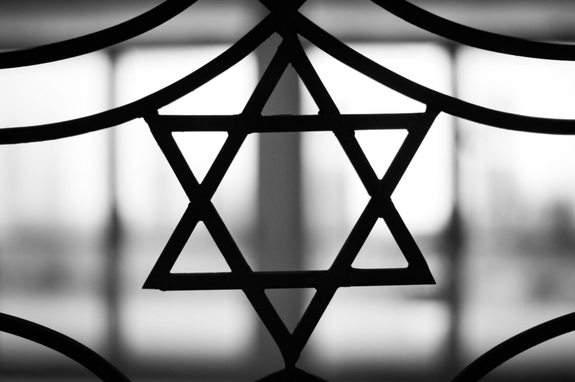 Joint statement of the five Jewish denominations in Hungary