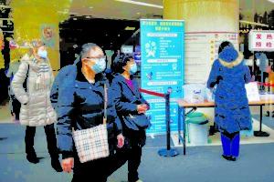A kínai interneten kitört a pánik az új vírus miatt