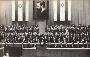 Fél évszázadba tellett, amíg törvénybe iktatták: az izraeli himnusz viharos története