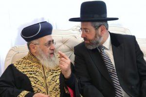 Betiltotta a konferencia-szédert az izraeli főrabbinátus