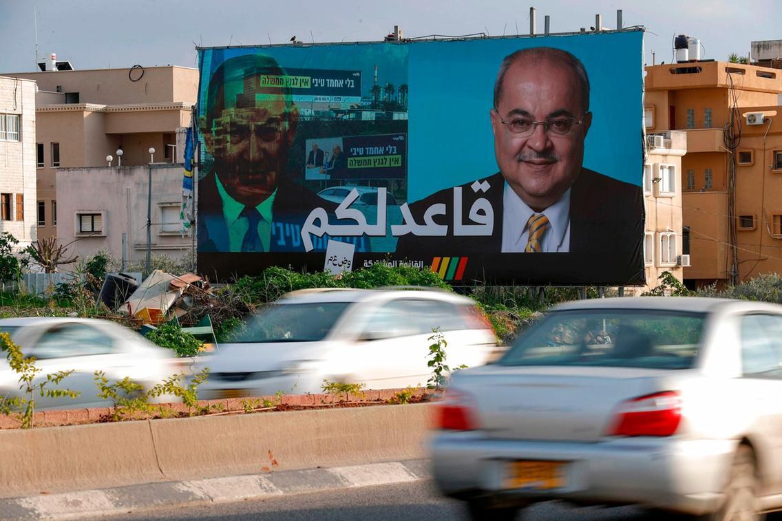Miért szavaz egy izraeli zsidó arab pártra?
