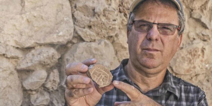Dávid király korabeli pecsét lenyomata Jeruzsálemben