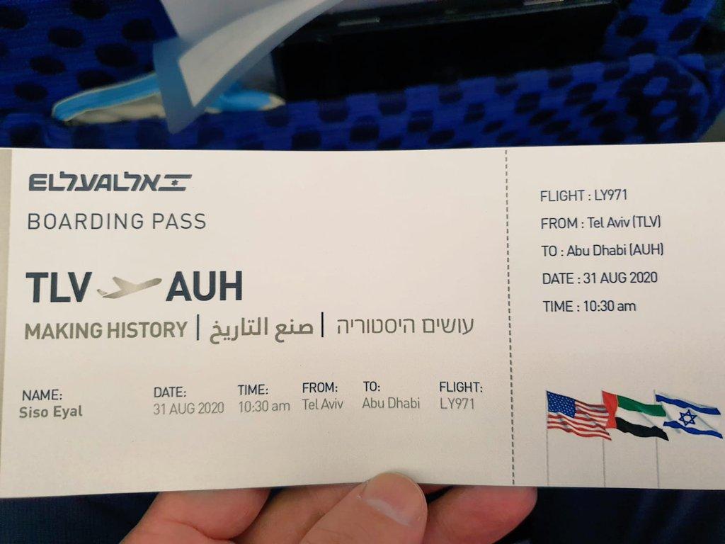 """""""Salom, üdvözöljük a Tel-Avivból Abu-Dzabiba tartó járaton"""" (videó)"""