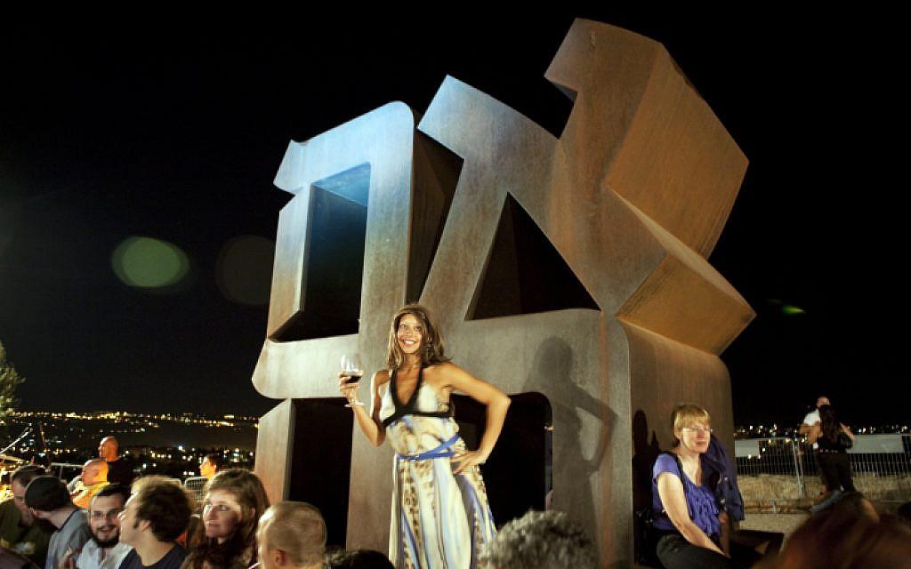 Tu BeÁv: A zsidó szerelmesek napja