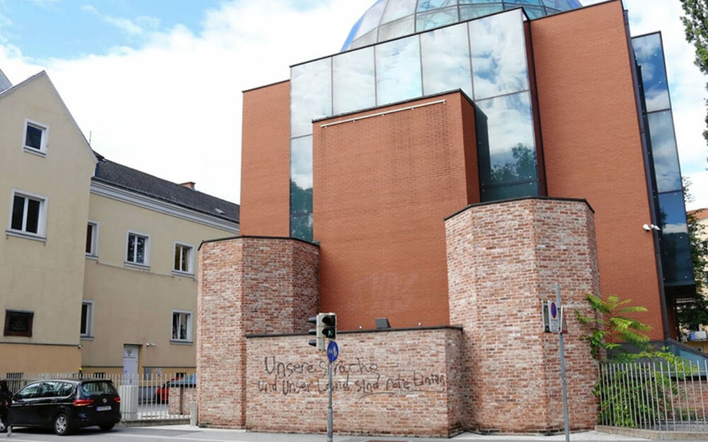 Újabb zsidóellenes támadások Németországban és Ausztriában