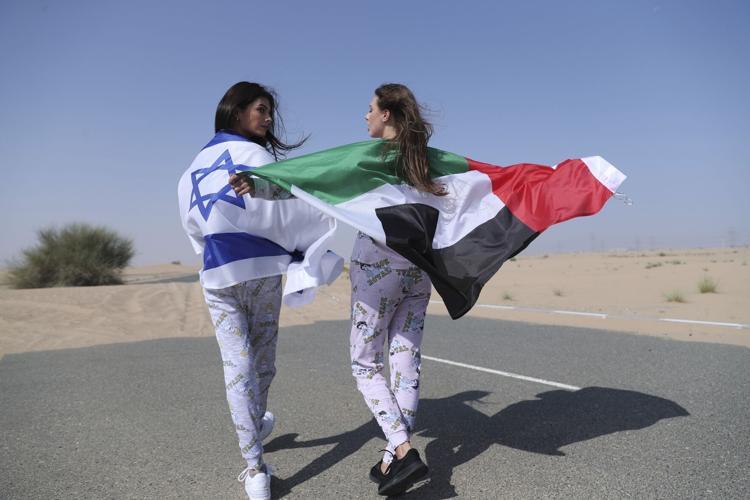 Az Emírségek 10 milliárd dollárt fektetne Izraelbe