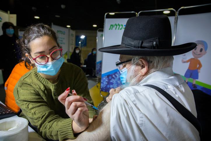 Itt a magyarázat, miért nincs még kész az izraeli vakcina