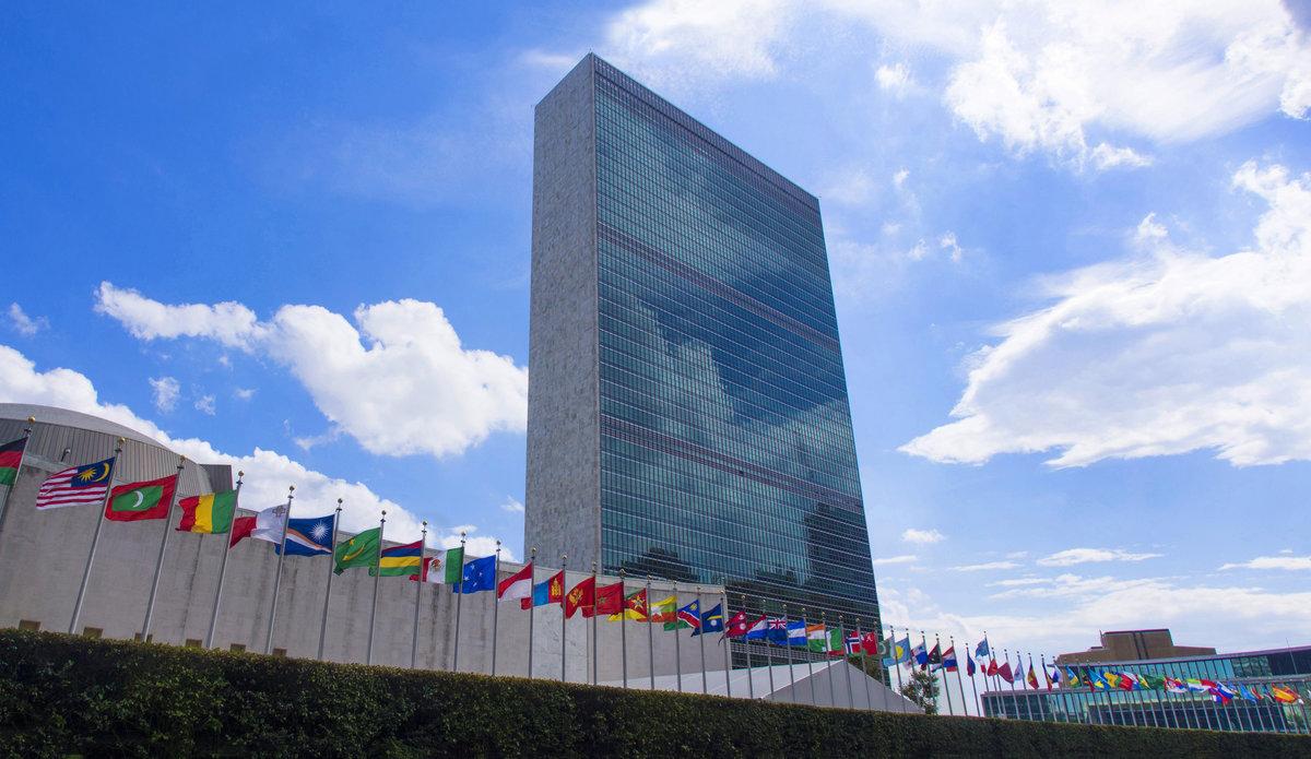 Az ENSZ szerdán öt Izrael-ellenes határozatot terjesztett elő