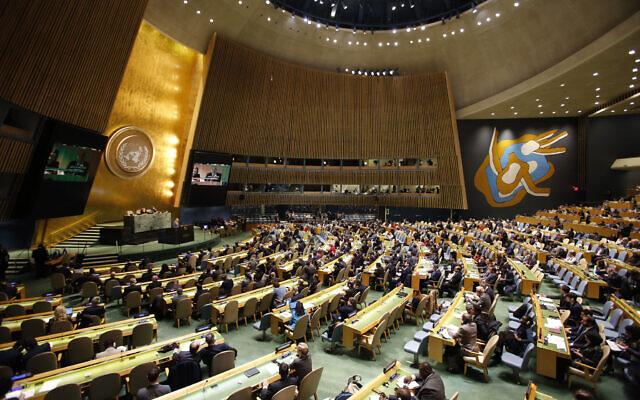 Izrael és az Egyesült Államok is elutasította az ENSZ költségvetését
