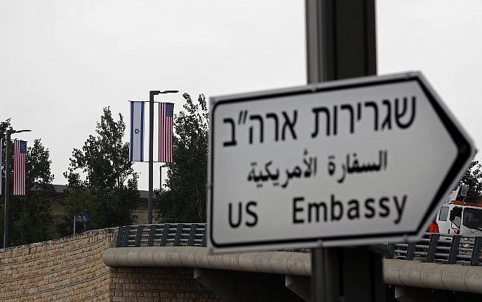 Az amerikai Szenátus jóváhagyta, hogy a követség Jeruzsálemben maradjon