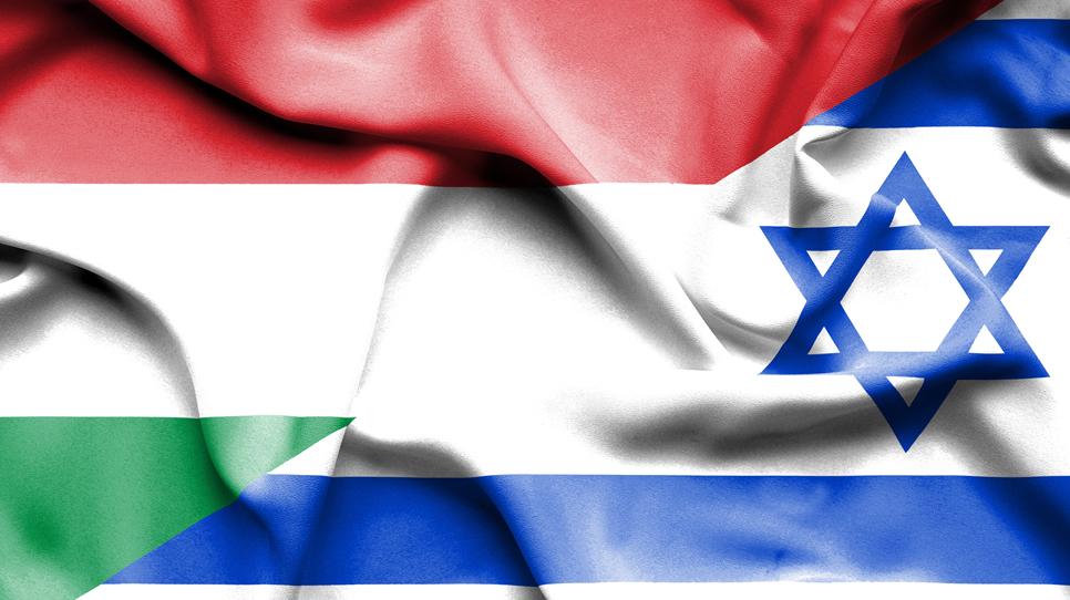 A magyar jobboldal kiáll Izrael mellett