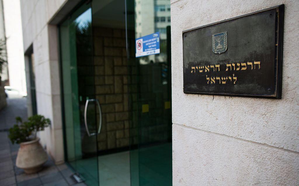 Megütközéssel fogadta a Jeruzsálemi Főrabbinátus Bírósága hogy a Mazsihisz nem ismeri el joghatóságát