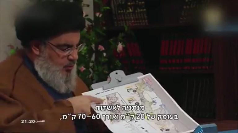 Végigköhögte Izrael-ellenes beszédét a Hezbollah vezetője
