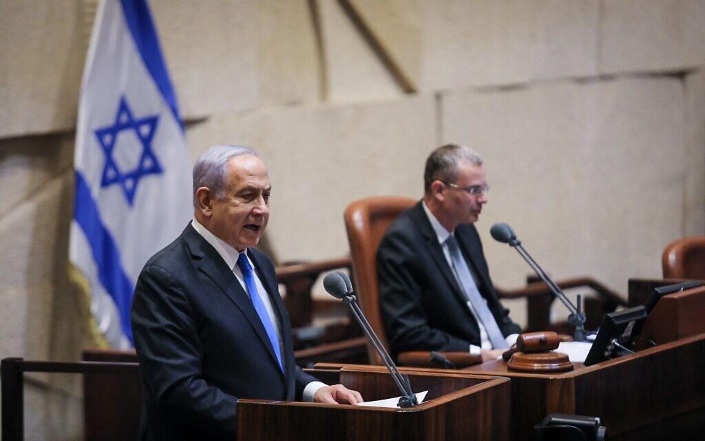 Netanjahu utolsó beszédét tartotta miniszterelnökként a Knesszetben