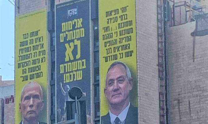Jeruzsálem jóváhagyta a telepeseket gyalázó feliratokat