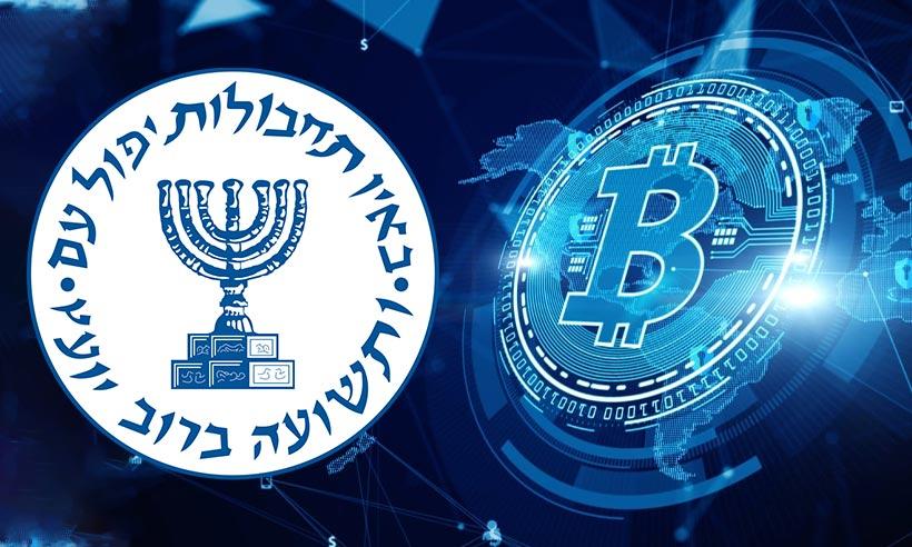 A Moszad bitcoin és kriptovaluta szakértőket keres