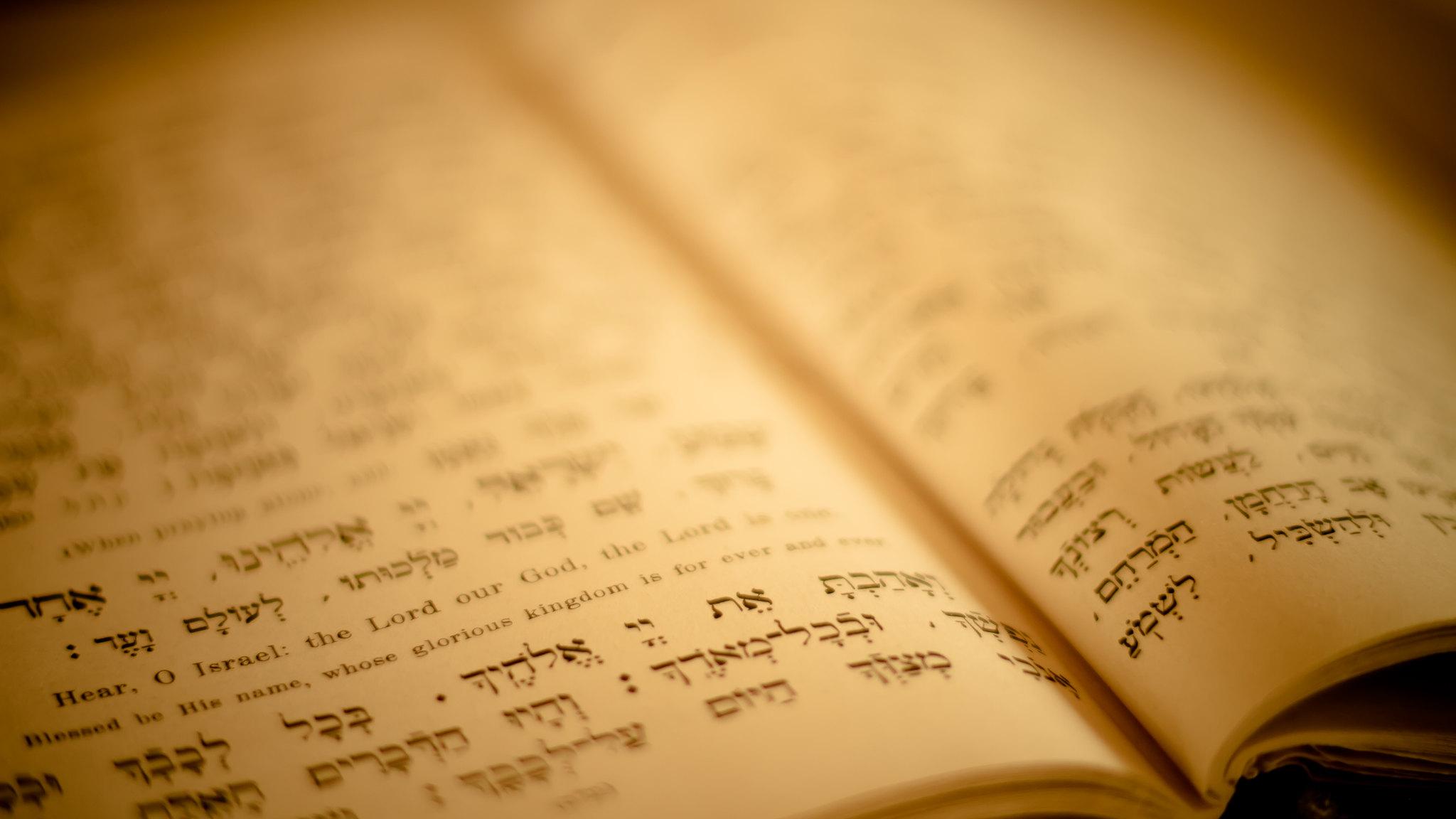 Küzdelem a zsidó identitás fennmaradásáért Amerikában