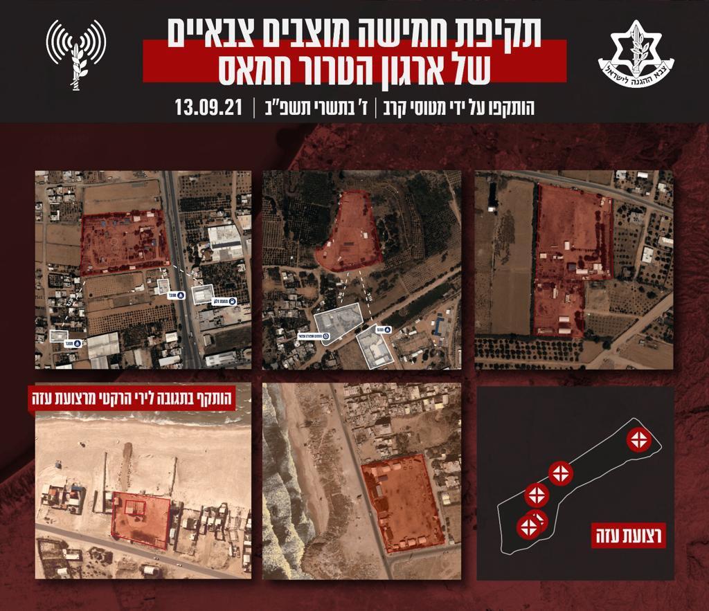 Éjszaka ismét rakétázták Izraelt Gázából