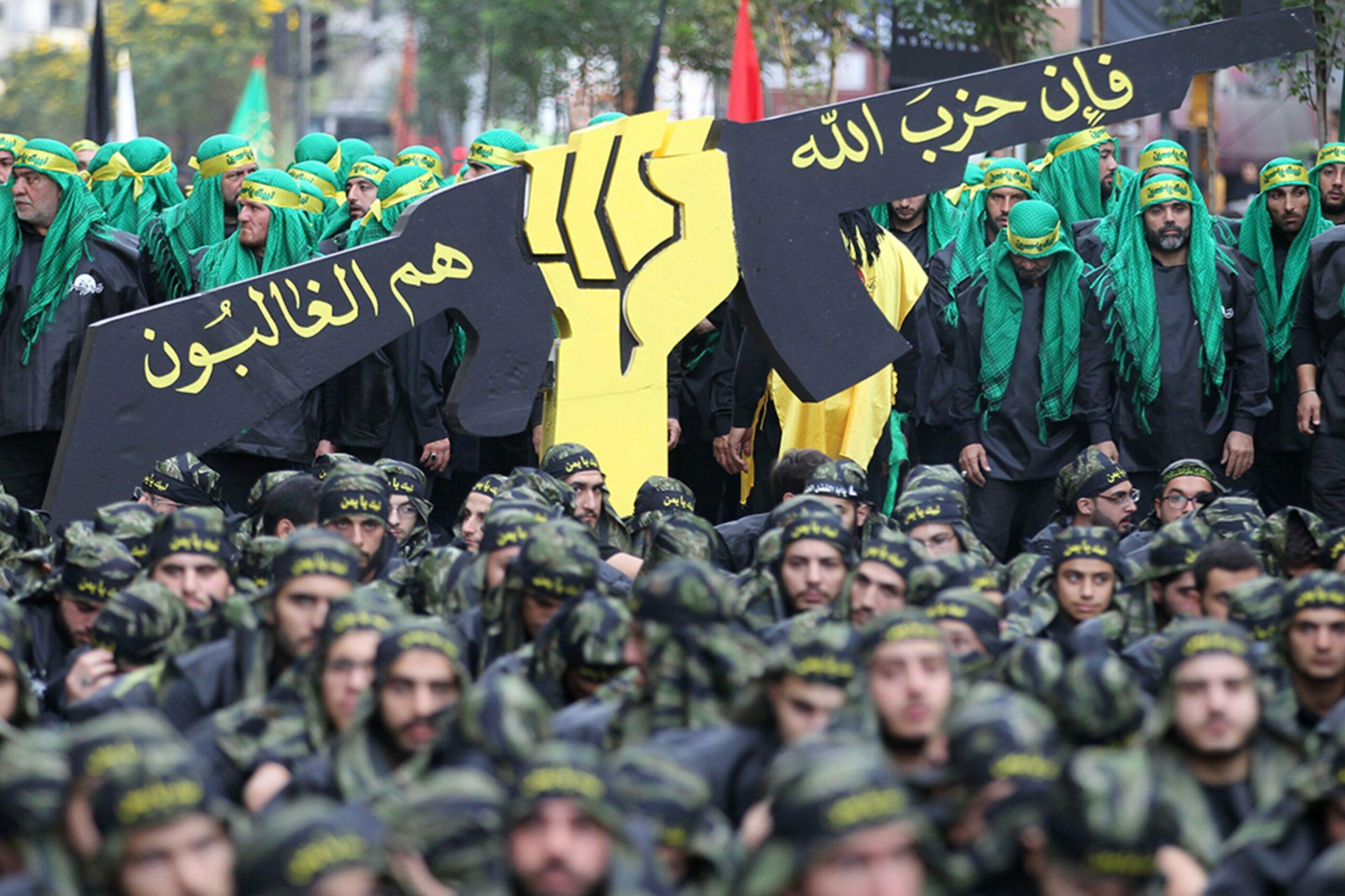 Amerika és Katar közösen léptet életbe szankciókat a Hezbollahot finanszírozók ellen